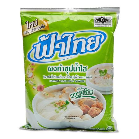 ฟ้าไทย ผงทำซุปน้ำใส 850 กรัม