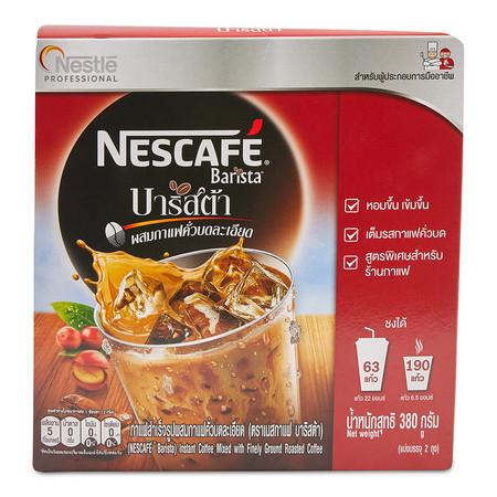 เนสกาแฟ บาริสต้า กาแฟปรุงสำเร็จชนิดผง 380 กรัม x 1 กล่อง