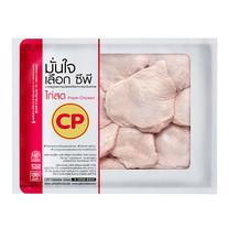 ซีพี สะโพกไก่ 1 กิโลกรัม (แช่แข็ง)