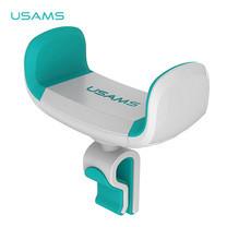ที่ยึดโทรศัพท์ในรถยนต์ USAMS รุ่น US-ZJ004 - White/Green