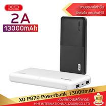 XO แบตเตอรี่สำรอง รุ่น PB70 ความจุ 13000 mAh USB 2 พอร์ต