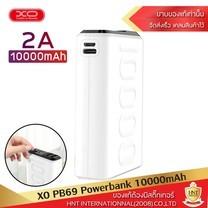 XO แบตเตอรี่สำรอง รุ่น PB69 ความจุ 10000 mAh USB 2 พอร์ต ( สีขาว )