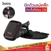 ที่ยึดโทรศัพท์ในรถยนต์ แบบแม่เหล็ก HOCO รุ่น CA25 magnetic CD slot ติดตั้งที่ช่องซีดี