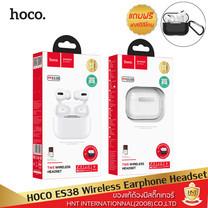 หูฟังบลูทูธ หูฟังไร้สาย HOCO รุ่น ES38 TWS Wireless headset มาพร้อมกับเคสซิลิโคน (แถมฟรี Soft Case + หูแขวน)