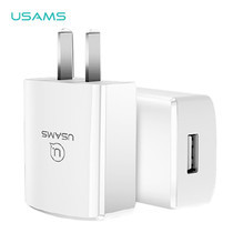 อะแดปเตอร์ USAMS รุ่น US-CC043 (5V 2A Single Port USB Travel Wall Charger)