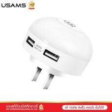 USAMS ปลั๊กชาร์จ พร้อมไฟ LED 2.4A รุ่น US-JD060 L1 Dual USB Charger + Mini Night Light