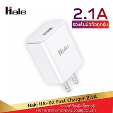 อแดปเตอร์ หัวชาร์จ Hale รุ่น HA-02 ชาร์จได้รวดเร็วด้วยกระแสไฟออกสูงสุด 2.1A