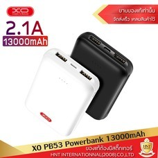 XO แบตเตอรี่สำรอง รุ่น PB53 ความจุ 13000mAh USB 2 พอร์ต
