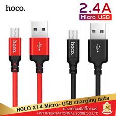 สายชาร์จ Hoco พอร์ต Micro USB สำหรับระบบ Android รุ่น X14   สีแดง/ดำ   ความยาว 1เมตร