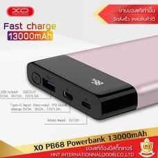 XO แบตเตอรี่สำรอง รุ่น PB68 ความจุ 13000 mAh รองรับการชาร์จเร็ว QC3.0 / PD Quick charge