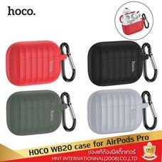 เคสหูฟัง Hoco สำหรับ AirPods Pro รุ่น WB20 ป้องกันเหงื่อ, ป้องกันลายนิ้วมือ