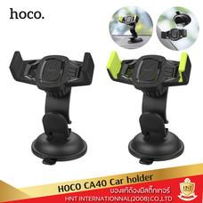 อุปกรณ์ยึดมือถือในรถยนต์ Hoco รุ่น CA40 Car Holder รองรับหน้าจอขนาด 4.6-5 นิ้ว