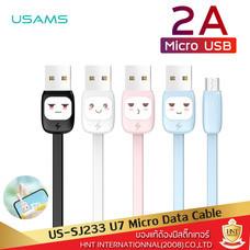 สายชาร์จ USAMS พอร์ต Micro USB สำหรับระบบ Android รุ่น US-SJ233 U7
