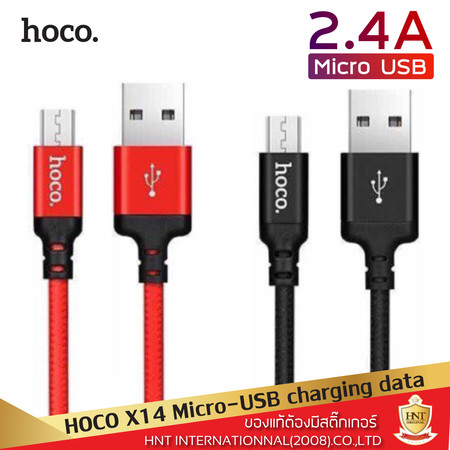 สายชาร์จ Hoco พอร์ต Micro USB สำหรับระบบ Android รุ่น X14 สีดำ ความยาว 1เมตร