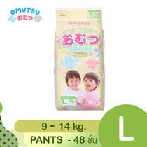 ผ้าอ้อมเด็ก Omutsu แบบกางเกง ไซส์ L 48 ชิ้น
