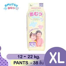 ผ้าอ้อมเด็ก Omutsu แบบกางเกง ไซส์ XL 38 ชิ้น