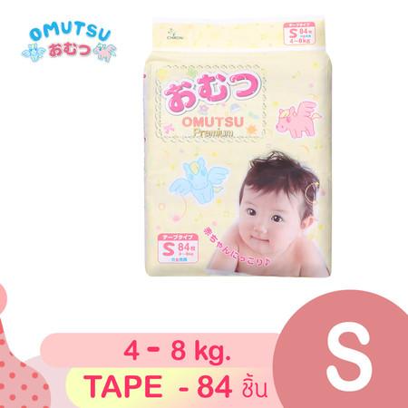 ผ้าอ้อมเด็ก Omutsu แบบเทป ไซส์ S 84 ชิ้น