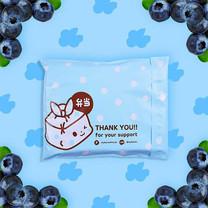 Bento ซองไปรษณีย์ 25 x 31 ซม. สีฟ้า (แพ็ก 50 ใบ)