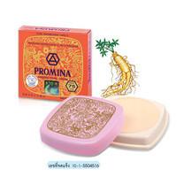 Promina Ginseng Pearl Cream 11 ก.