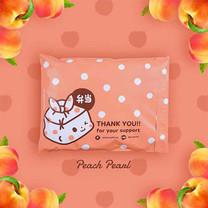 Bento ซองไปรษณีย์ 25 x 31 ซม. สีส้มพีช (แพ็ก 50 ใบ)