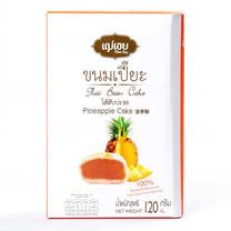 แม่เอย ขนมเปี๊ยะ 6 ชิ้น ไส้สับปะรด 120 ก.