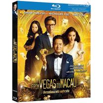 Blu-ray From Vegas To Macau โคตรเซียนมาเก๊าเขย่าเวกัส