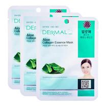 Dermal Aloe collagen essence mask 23ก. #Green