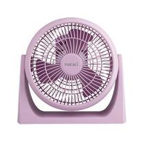 "Hatari Cyclone Fan HTPS20M1 Pink 8"""