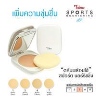 Tellme Sport Nourishing Two-Way Powder Cake SPF 20 #1 สำหรับผิวขาว