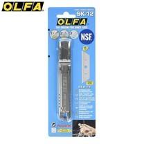 OLFA มีดคัตเตอร์ รุ่น SK-12
