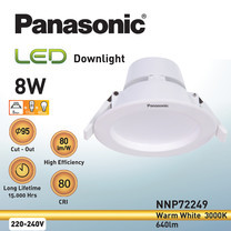 Panasonic ดาวไลท์ 8 วัตต์ วอร์มไวด์