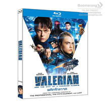 Blu ray Valerian and the City of a Thousand Planets วาเลเรียน พลิกจักรวาล