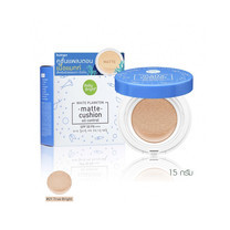 Baby Bright White Plankton Matte Cushion SPF50 PA+++ 15 ก. #21 True Bright