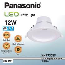 Panasonic ดาวไลท์ 12 วัตต์ เดย์ไลท์
