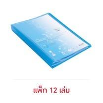 Flamingo แฟ้มโชว์เอกสาร A4 60ซอง/เล่ม 9084 (แพ็ก 12 เล่ม) สีฟ้า