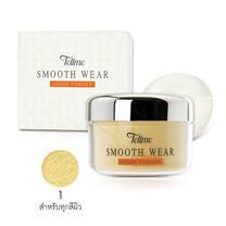 Tellme Smooth Wear Loose Powder No.01 สำหรับทุกสีผิว 35 มล.