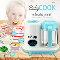 JOWSUA เครื่องทำอาหารเด็ก Baby Cook สีีฟ้า