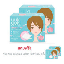 Yuki Yuki Cosmatic Cotton Puff (Pack2) Free(Pack2)