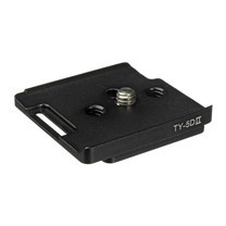Sirui Arca-Type Pro Quick-Release Plate TY-5D II