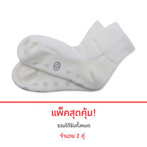 POKPONGTAO Diabetic Socks Non-slip Model ไซส์ 35-39 (2 แพ็ก)