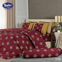 Satin ผ้านวม + ผ้าปูที่นอน ลาย D96 5 ฟุต