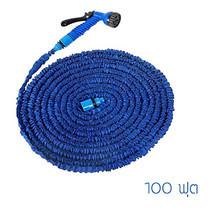 Magic Hose สายยางฉีดน้ำยืดได้ 3 เท่า ขนาด 30 ม. / 100 ฟ. – สีน้ำเงิน