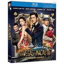 Blu-ray From Vegas To Macau 2/โคตรเซียนมาเก๊าเขย่าเกาจิ้ง