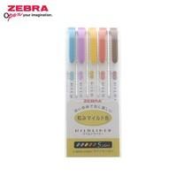 Zebra Mildliner ปากกาเน้นข้อความ 2 หัว 5 สี WKT7-5C-RC (แพ็ก 5 ด้าม)