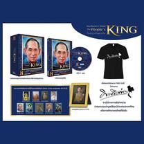 DVD Boxset King Bhumibol of Thailand : The People's King ในหลวงในดวงใจ