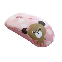 Nobi Wireless Mouse NM53 Pink