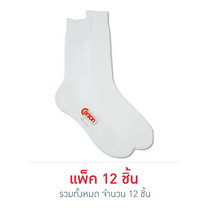 Carson ถุงเท้านักเรียน ไนล่อน ลอนเล็กข้อยาว สีขาว (BB101/101) แพ็ค 12
