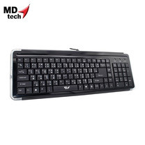 MD-TECH Keyboard USB KB-110