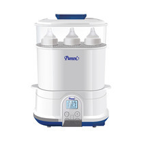 Pureen Electronic Steam Sterilizer&Dryer