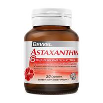 BEWEL Astaxanthin 6 มก. Plus Co-Q10 & Vitamin E 30 แคปซูล